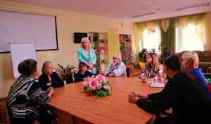 круглый стол с приёмными семьями