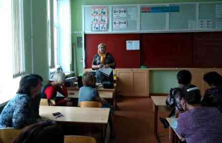 беседа педагога-психолога с педагогами