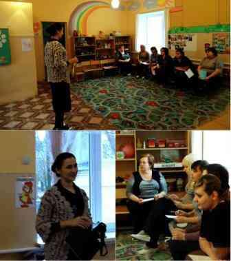 учитель-дефектолог проводит семинар