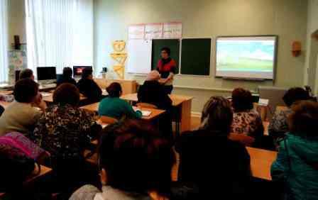 обучение педагогов