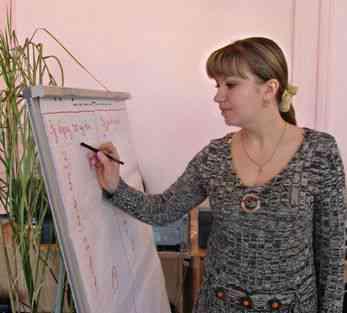 Дарчик С. П. социальный педагог