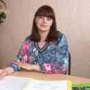 Трутнева С.В. социальный педагог