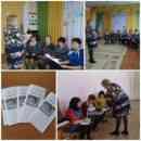 встреча с педагогами