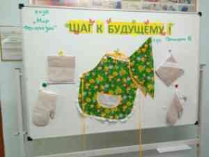 выставка семейного творчества