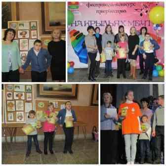 участники фестиваля в Котовске